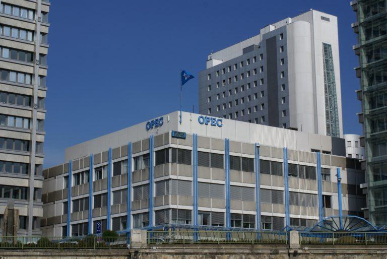 Expectations clash as OPEC Plus meeting draws closer